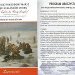 Program XVIII Międzynarodowego Marszu Pamięci Zesłańców Sybiru